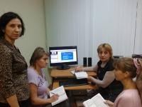 Научно-методическое сопровождение ФГОС в начальной школе