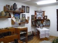 Смотр-конкурс музеев