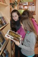 Это наш праздник – международный день православной молодежи