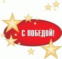 """Конкурс социальной рекламы """"Новое пространство России"""""""