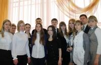 Церемония награждение победителей и призеров регионального этапа всероссийской олимпиады