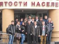 Ярмарка учебных мест в ОКУ «Старооскольский городской центр занятости населения»