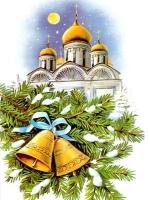 X муниципальные Рождественские чтения