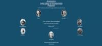 """Всероссийский конкурс """"Десятая муза"""", номинация """"Веб-дизайн"""""""