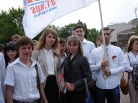 Митинг на площади Победы