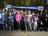 26-й традиционный легкоатлетический пробег, посвященный памяти В.Т. Симурзина