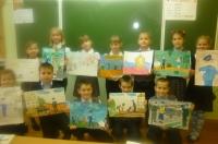 Областной конкурс рисунков «Полиция глазами детей»
