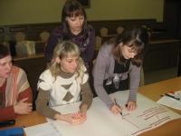 Областной семинар-тренинг