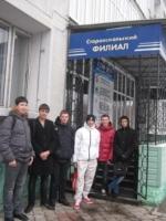 День открытых дверей СОФ ВГУ