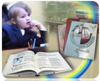 Муниципальный этап III Всероссийской олимпиады «Ученик XXI века»: пробуем силы – проявляем способности»