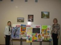 Маленькая выставка в огромной школе