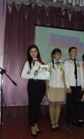 Муниципальный этап конкурса «Лидер года»