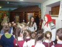 Неделя «Музей и дети»