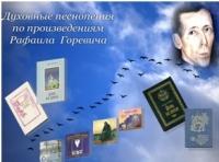 Презентация фильма «Человек Божий Алексей» о старооскольском старце Алексее Федоровиче Астанине