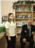 Встреча с ветераном Великой Отечественной войны Лучшевым В.Н.