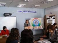 Заседание методического совета образовательного округа №3