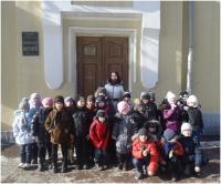 Экскурсия в Старооскольский краеведческий музей