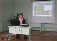 Педагогические чтения в МБОУ «Центр психолого-медико-социального сопровождения»