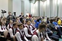 Конкурс агитбригад клубов будущих избирателей «Молодёжь выбирает будущее»