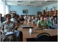Педагогическая площадка «Стратегические пути повышения эффективности деятельности образовательных учреждений Старооскольского городского округа»