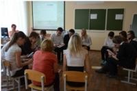 Итоговое заседание методического объединения педагогов-психологов