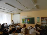 """Конкурс профессионального мастерства молодых учителей """"Наша надежда 2012"""""""