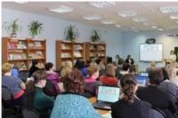 Региональная инновационная площадка «Формирование навыков здорового образа жизни у обучающихся через систему комплексной работы по сохранению и укреплению здоровья»