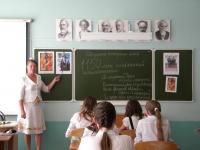 День славянской письменности и культуры в 6 «Ж»