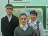 Муниципальный этап всероссийской олимпиады школьников по географии