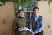 Победитель муниципального этапа всероссийской олимпиады школьников по астрономии