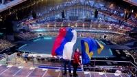 Открытие XI Паралимпийских игр