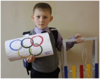 Олимпийские надежды МАОУ «СОШ №40»