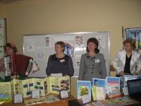 XII Международная ярмарка социально-педагогических инноваций