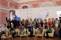 Форум молодых педагогов ЦФО «Старт в профессию!»