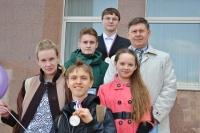 Церемония награждения победителей и призеров  регионального этапа  всероссийской предметной олимпиады школьников
