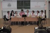 Всероссийский педагогический марафон