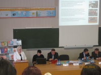 Международная научно-практическая конференция «Формирование здорового образа жизни детей и подростков: традиции и инновации»