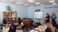 Практико-ориентированный семинар «Активные формы работы по формированию культуры здоровья учащихся в рамках деятельности центра содействия укреплению здоровья школьников»