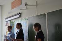 Внеклассное мероприятие «Занимательная математика»