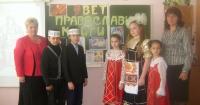 Свет православной книги