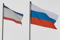 «В поддержку школьников Крыма»
