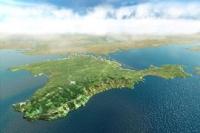 «Белогорье – Крыму»