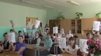 Классный час, посвященный вступлению в состав России Республики Крым и города федерального значения Севастополь