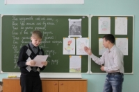 Классный час на тему «А.П. Чехов и Ялта»