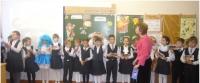 Праздник «Мы школьниками стали»