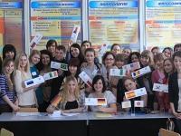 Кафедра социальной работы НИУ «БелГУ» приглашает на День открытых дверей