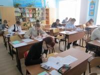 Всесибирская открытая олимпиада школьников по химии
