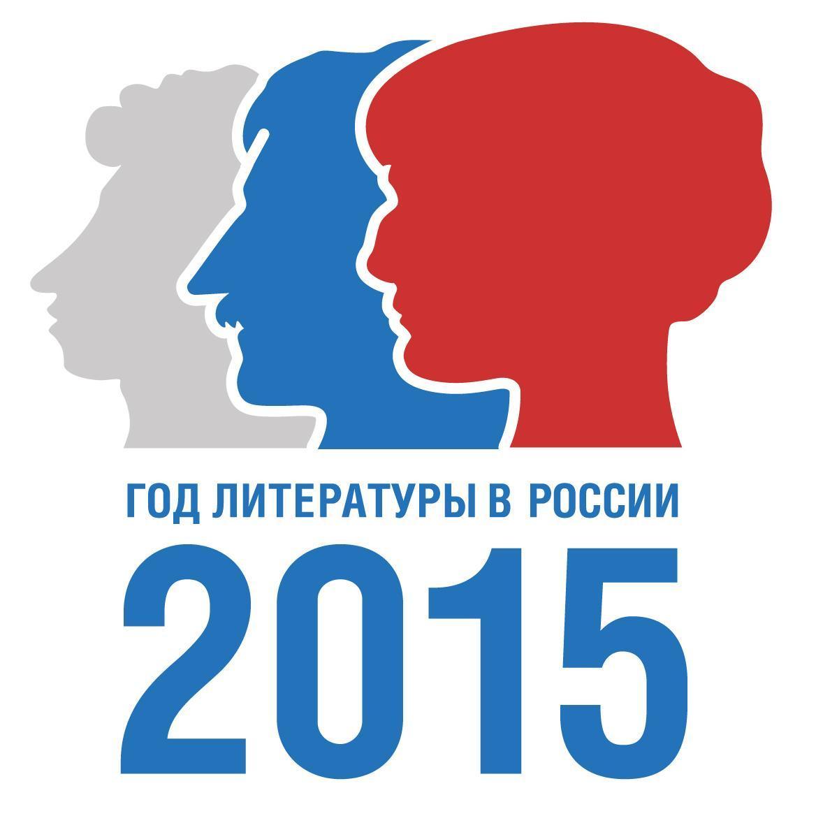 Эмблема празднования 70-й годовщины Победы в Великой Отечественной ...