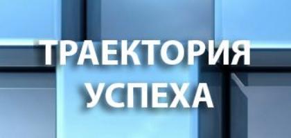 Портал школа-профориентация.рф