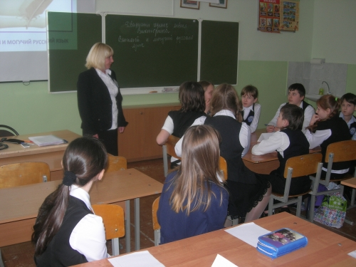 метапредметная контрольная работа 4 класс 2017